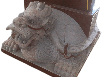 Dragon turtle monument